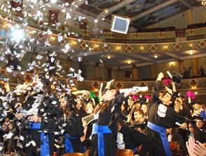 Formandos do 2° semestre de 2008 da UFJF. O mercado é o novo desafio desses profissionais