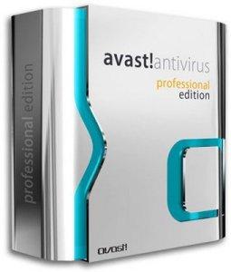 O antivírus é um software criado e programado para identificar os vírus no computador